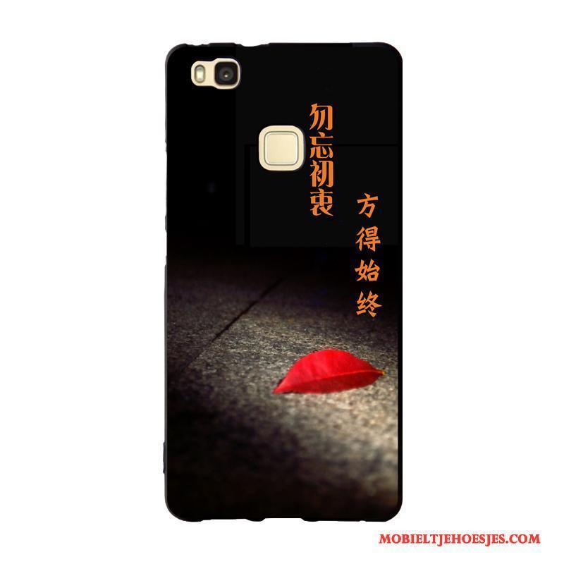 Huawei G9 Lite Mobiele Telefoon Siliconen Zacht Jeugd Ondersteuning Blauw Hoesje Telefoon