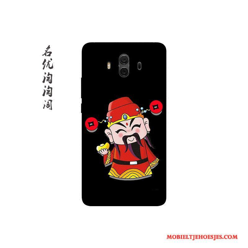 Huawei Mate 10 Chinese Stijl Trend Hoes God Of Wealth Hoesje Telefoon Zacht Blauw