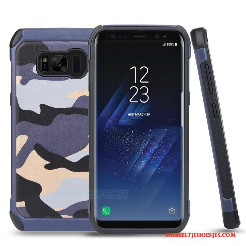 Samsung Galaxy S8+ Hoesje Hoes Bescherming Camouflage Siliconen Blauw Ring Ondersteuning