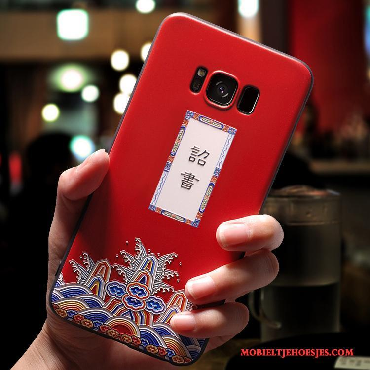 Samsung Galaxy S8+ Hoesje Trend Rood Anti-fall Hoes Persoonlijk Siliconen Ster