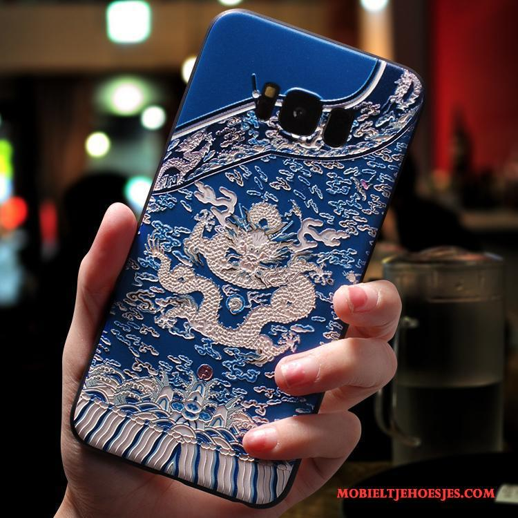 Samsung Galaxy S8+ Hoesje Trend Ster Anti-fall Siliconen Scheppend Blauw Lovers